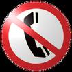 مسدود کننده تماس