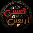 اربعین حسینی