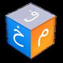 Mokhafaf - Easy abbreviation finder