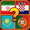 پرچم کدوم کشوره؟