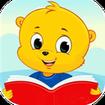 قصه برای کودکان , داستان کودکانه