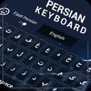 Farsi Keyboard : Persian English Keyboard 2018