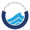 همراه آبفا استان آذربایجان غربی