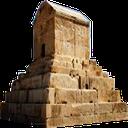تاریخ 12 هزار ساله ایران