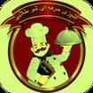 آشپزی حرفه ای شو طلایی+فیلم آموزشی
