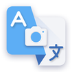 Camera Translator - Translate Picture, Text, Voice