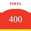 400 واژه ضروری تافل - کتاب کامل