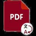 PDF Document Translator