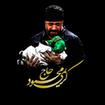 madahi nuhe Mahmoud Karimi