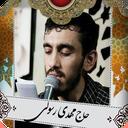 Hadj Mehdi Rasouli