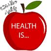 سلامت باشید