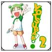 یاتسوباتو! - فصل 2