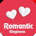 زنگ خور رمانتیک