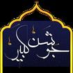دعای جوشن کبیر همراه با ترجمه و صوت