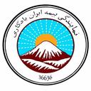 بیمه ایران ۳۶۶۳۶