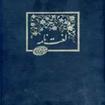 فرهنگ لغت دهخدا(کامل)