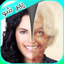پیر کردن چهره  -  ویدیویی 🔥