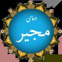 doaye mojjir