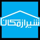 شیراز مکان