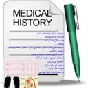 آموزش مهارت پزشکی