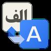 دیکشنری تخصصی الکترونیک