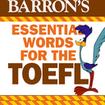 لغات تافل بارونز در 8 ساعت(کدگذاری)