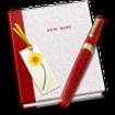 دفترچه خاطرات دیبا - نسخه آزمایشی
