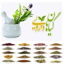 مرجع گیاهان دارویی(نسخه های درمانی)