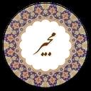 mojir