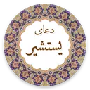 yastashir