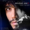 اهنگ های مهراد جم(نسخه غیر رسمی)
