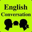 آموزش مکالمه انگلیسی (صوتی)
