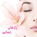 پوست ،مو،زیبایی-بانک اطلاعات