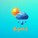 Nasim Weather App