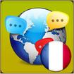 زبان فرانسه(زبان کده)