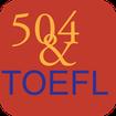 تصویر سازی لغات ۵۰۴ و تافل