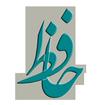 حافظ (باشرح لغات وابیات)
