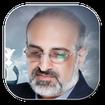 محمد اصفهانی - غیررسمی
