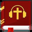 کتاب مقدس صوتی در فارس. زبان فارسی