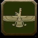 تم ایران باستان گولانچر