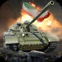 نقشه جنگ: نبرد تانک ها