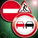 آیین نامه رانندگی  + آموزش