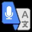 Translate All Language Text : Voice Translator App