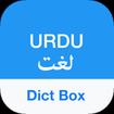 Urdu Dictionary & Translator - Dict Box