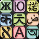 Translate with Talking Translator/Traductor