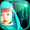 داستان کودکانه درباره امام حسین(ع)