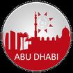 ابوظبی گردی