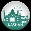 Travel to Kashan