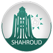 Travel to Shahroud