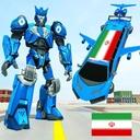 تحلق سيارة ليمو روبوت تحويل: لعبة الشرطة روبوت
